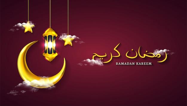 Fondo de ramadán kareem con linterna y luna creciente realista 3d