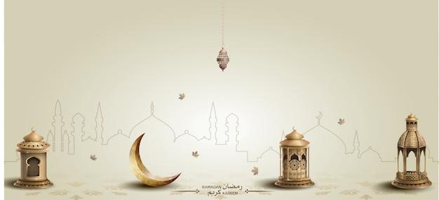 Fondo de ramadán kareem con linternas y media luna.
