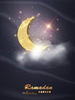 Fondo de ramadán kareem con luna, estrellas en las nubes.