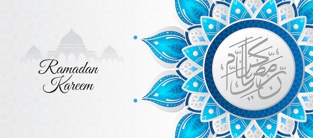Fondo de ramadán kareem con mandala