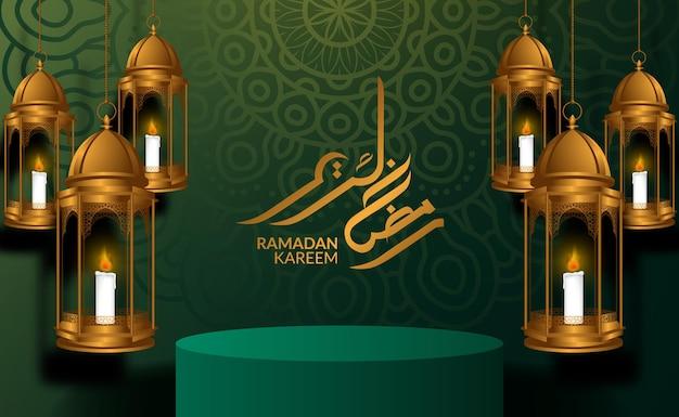 Fondo de ramadan kareem con podio de lujo 3d y faroles