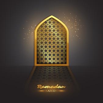 Fondo de ramadán kareem.