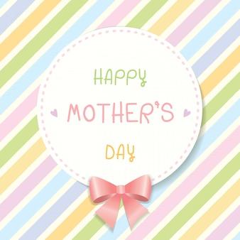 Fondo de la raya del día de la madre