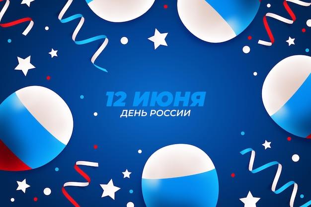 Fondo realista del día de rusia