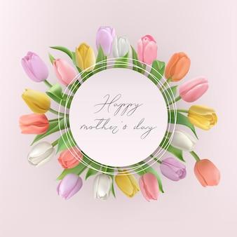 Fondo realista de feliz día de la madre con delicados tulipanes bajo etiqueta redonda ilustración vectorial