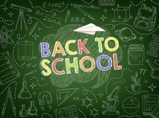 Fondo de regreso a la escuela con material educativo