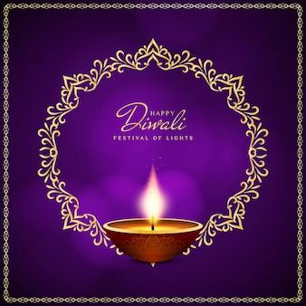 Fondo religioso abstracto feliz festival de diwali
