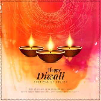 Fondo religioso hermoso abstracto feliz diwali