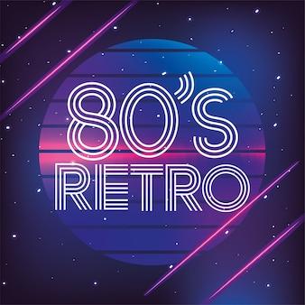 Fondo retro estilo gráfico geométrico de los años 80.