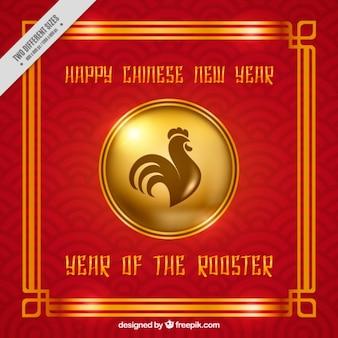 Fondo rojo del año del gallo con detalles dorados
