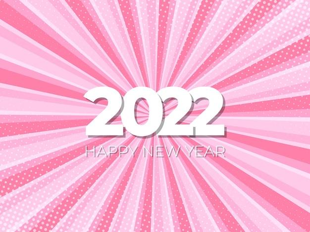 Fondo rosa festivo de puntos de semitono y cómic de año nuevo en estilo pop art