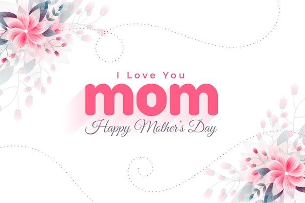 Fondo de saludo de amor de feliz día de la madre