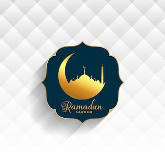 Fondo de saludo blanco de ramadan kareem islámico