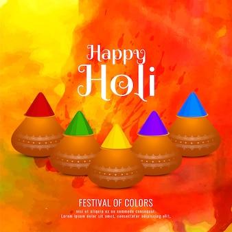 Fondo de saludo colorido feliz holi