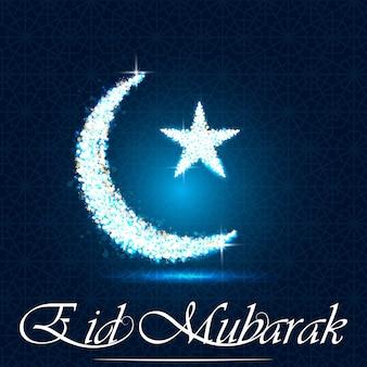 Fondo de saludo de eid mubarak