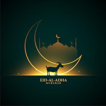 Fondo de saludo del festival bakrid eid al adha