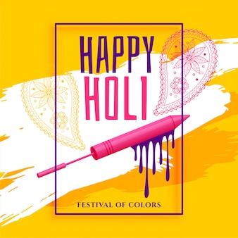 Fondo de saludo festival creativo holi feliz