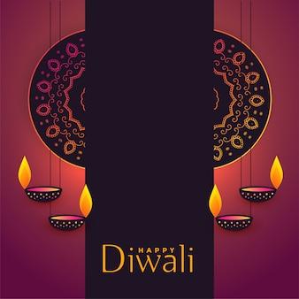 Fondo de saludo festival de diwali con espacio de texto