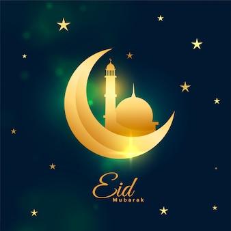 Fondo de saludo festival dorado brillante eid mubarak