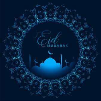 Fondo de saludo del festival eid mubarak