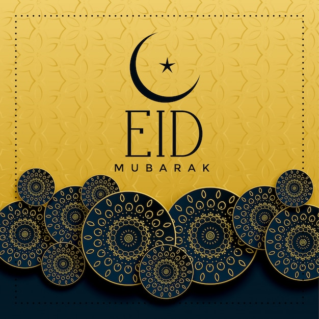 Fondo de saludo del festival eid premium