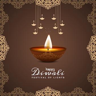 Fondo de saludo del festival feliz diwali de color marrón