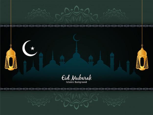 Fondo de saludo del festival islámico eid mubarak