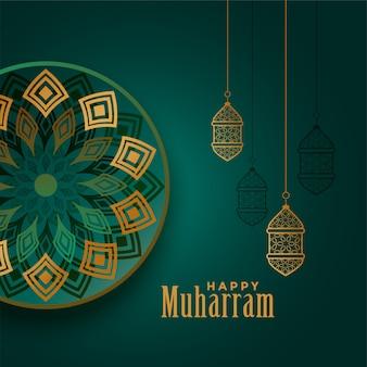 Fondo de saludo del festival islámico muharram feliz