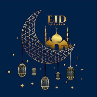 Fondo de saludo de festival de oro eid mubarak brillante