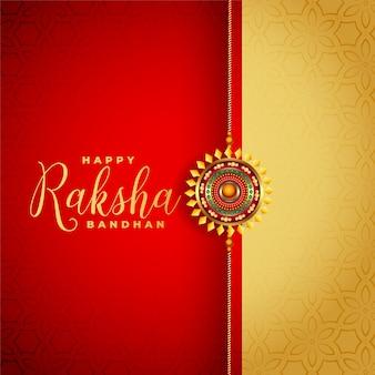 Fondo de saludo de festival raksha bandhan rojo y dorado