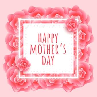Fondo de saludo de flor de feliz día de la madre