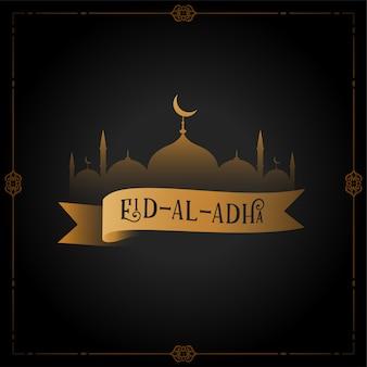 Fondo de saludo islámico festival eid al adha bakrid