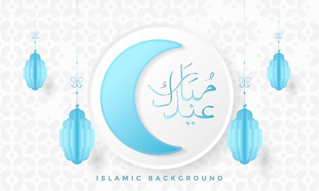 Fondo de saludo islámico de ramadán kareem