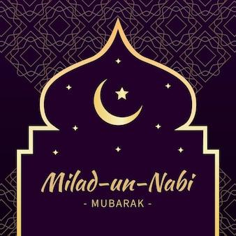 Fondo de saludo mawlid milad-un-nabi con luna y estrellas