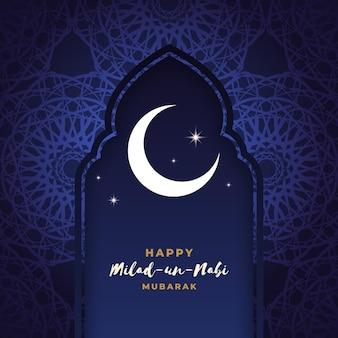 Fondo de saludo mawlid milad-un-nabi con luna