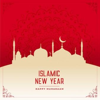 Fondo de saludo de mezquita islámica de año nuevo