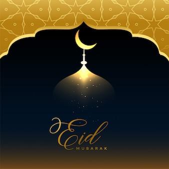 Fondo de saludo de oro brillante eid mubarak