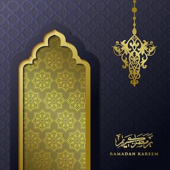 Fondo de saludo de ramadán kareem con patrón islámico dorado.