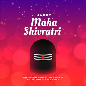 Fondo de saludo de shivratri maha con shivling