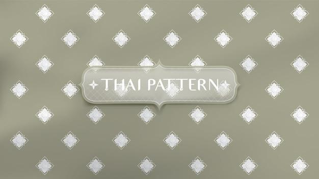 Fondo tailandés tradicional abstracto del modelo.