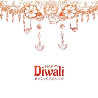 Fondo de tarjeta de boceto decorativo feliz diwali luces decorativas