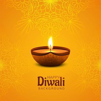 Fondo de tarjeta de celebración de festival de diwali feliz
