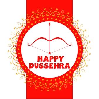 Fondo de tarjeta decorativa feliz festival dussehra