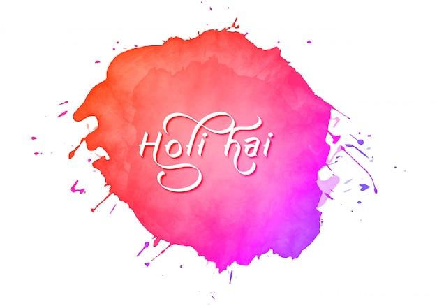 Fondo de tarjeta de felicitación colorida festival holi