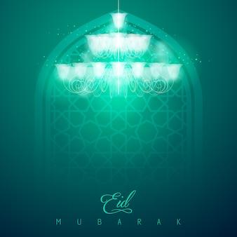 Fondo de tarjeta de felicitación eid mubarak