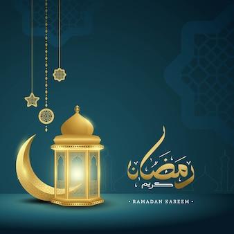 Fondo de tarjeta de felicitación islámica ramadán kareem