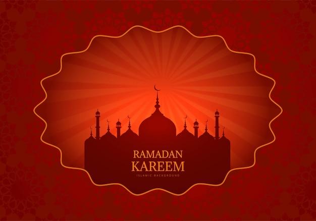 Fondo de tarjeta de felicitación de ramadán kareem
