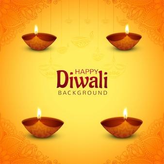 Fondo de tarjeta de festival de diwali diya decorado