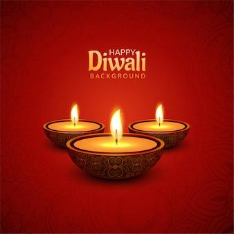 Fondo de tarjeta de festival de diwali feliz