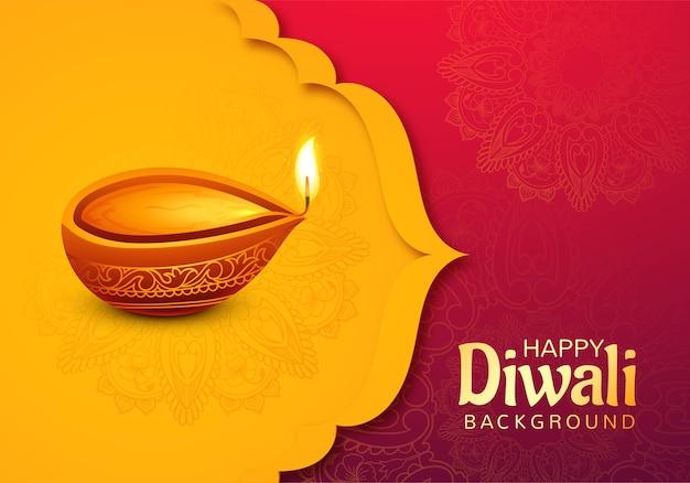Fondo de tarjeta de festival indio feliz diwali